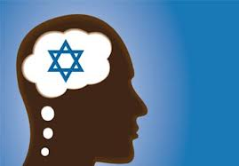 Are You Gentile or Israel?