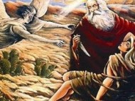Torah Portion #4 Vayera (Genesis 18:1-22:24)