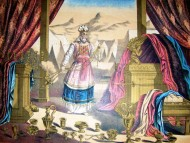 Torah Portion #20 Tetzaveh (Exodus 27:20-30:10)