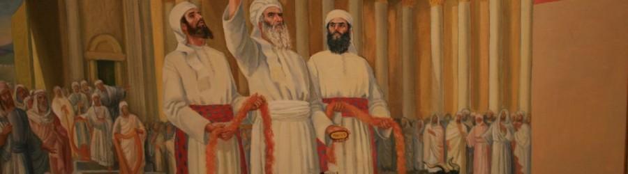 Torah Portion #29 Acharei Mot (Leviticus 16:1-18:30)