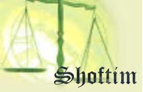 Torah Portion #48 Shof'tim (Deuteronomy 16:18-21:9)
