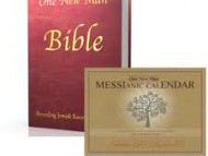 The One New Man Bible and Messianic Calendar