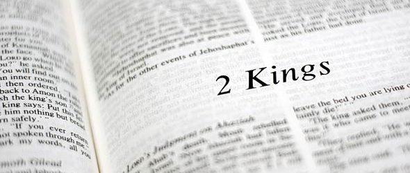 2 Kings 16