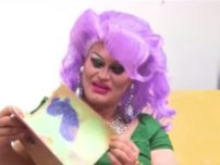 Drag Queen Story Hour At The Library