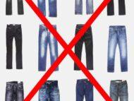 Should Women Wear Pants