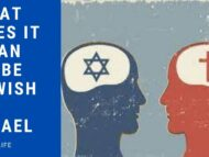 Can Christians Be Israel and What Does it Mean to be Jewish?