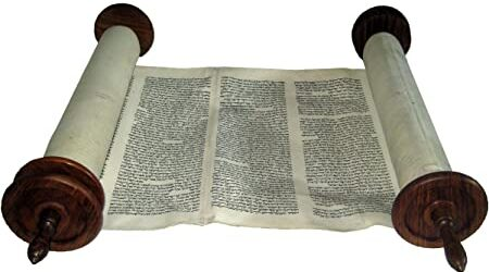 The Historical Understanding of The Torah