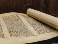 Torah: The Unparalleled Dream