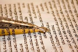 Revival In The Torah
