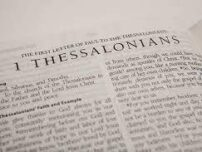 1 Thessalonians 5 Daily Bible Reading with Paul Nison