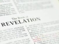 Revelation 9 Daily Bible Reading with Paul Nison